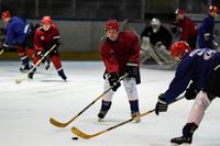 An der Uni Freiburg kannst Du jetzt Eishockey studieren