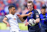 """""""International zu spielen wäre schön"""""""