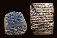 Gericht stützte SC-Stadion-Beschluss auf Codex Hammurabi