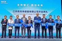 Waldkircher Sensorhersteller Sick erweitert Produktionsstandort in China