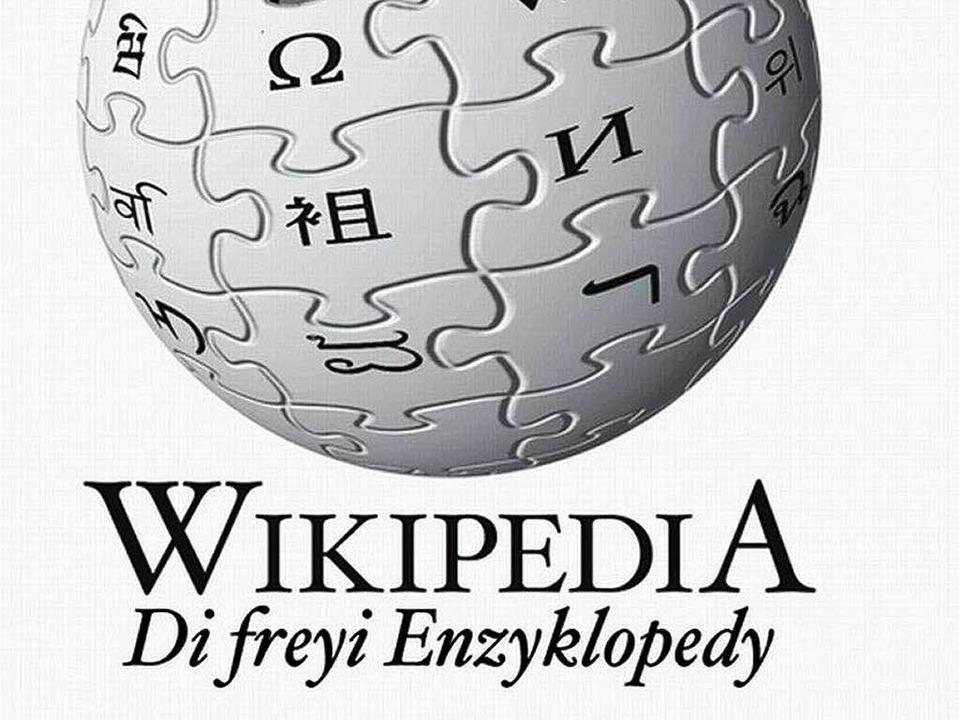Das Logo der Alemannischen Wikipedia.   | Foto: Screenshot Alemannische Wikipedia