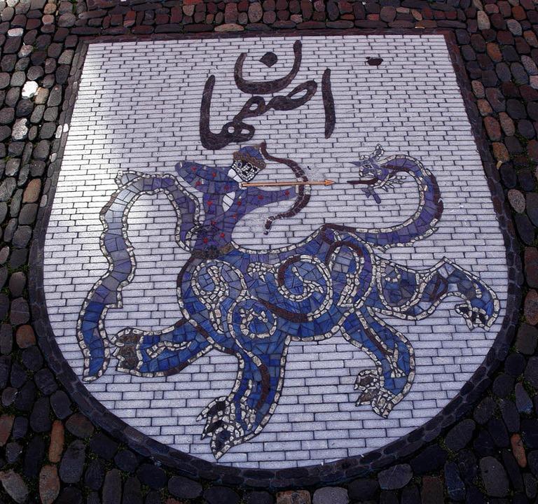 Schwierige Partnerschaft: das Wappen von Isfahan  | Foto: i. schneider