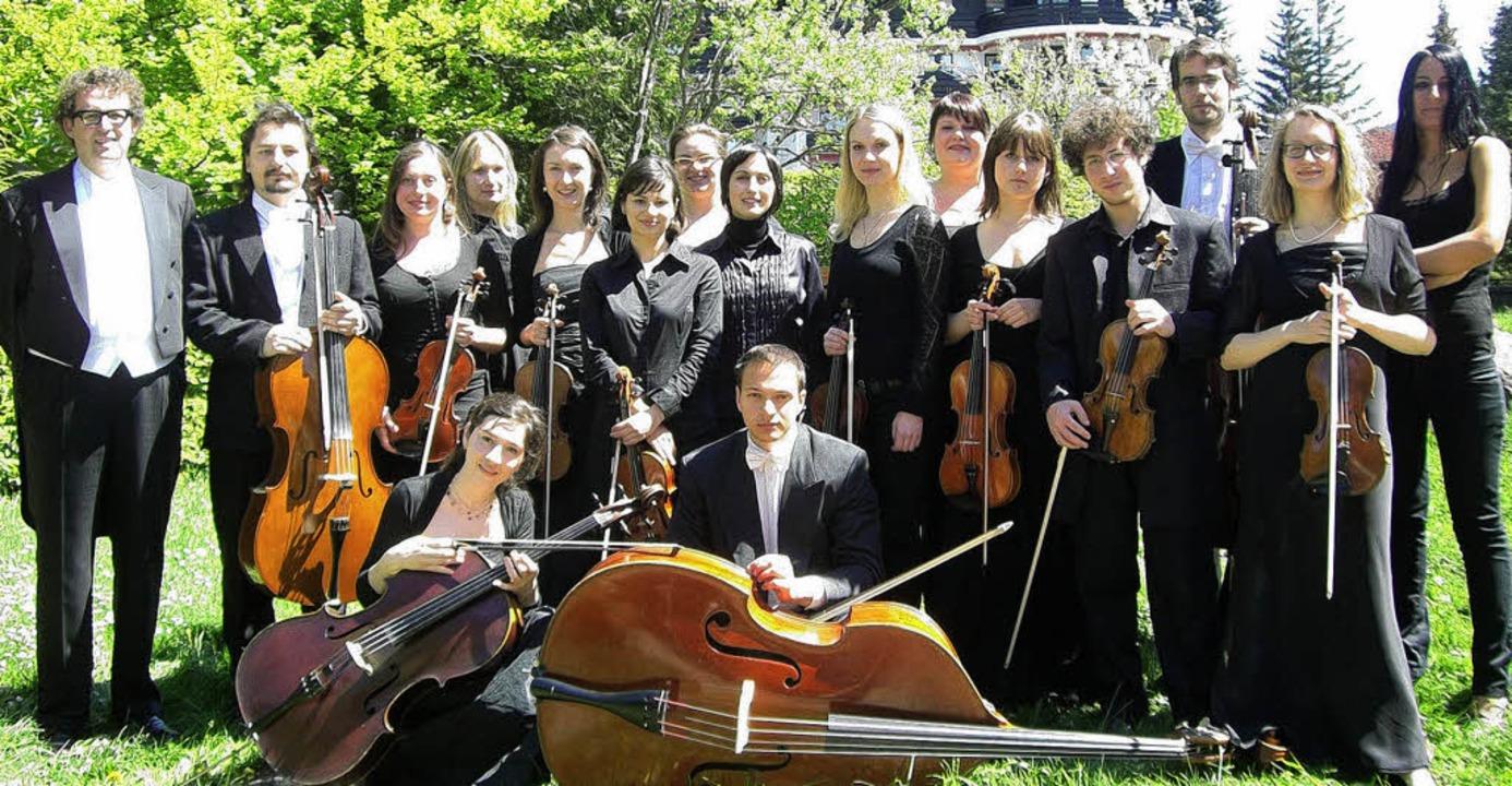 Sie machen in diesem Jahr den Auftakt:...chester der Bayerischen Philharmonie.   | Foto: Privat
