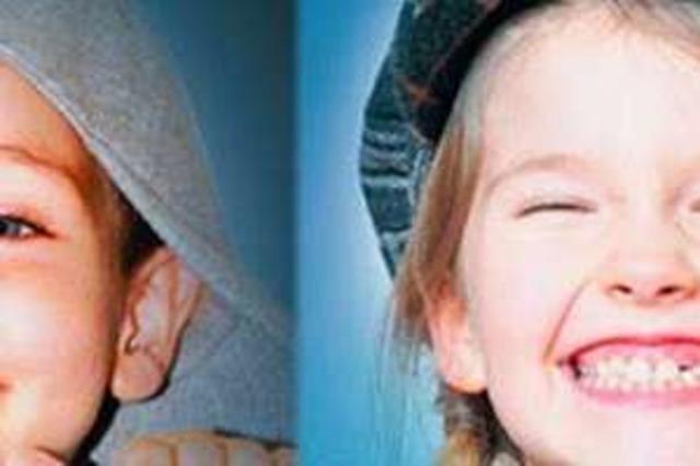 Das schönste Kinderlächeln