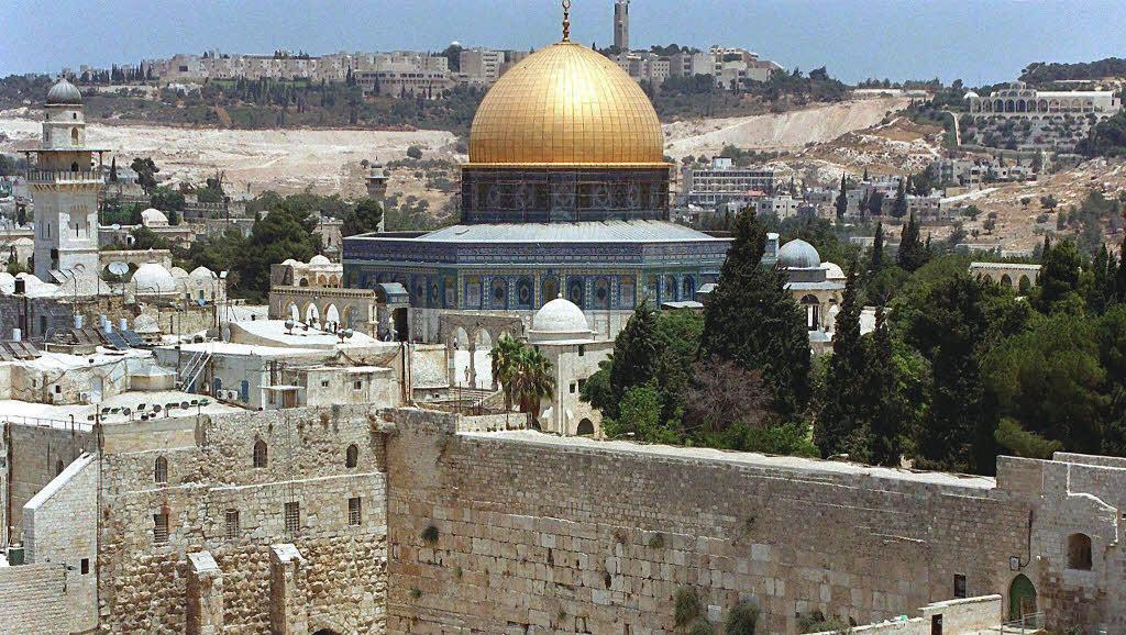 Tempel Jerusalem Heute
