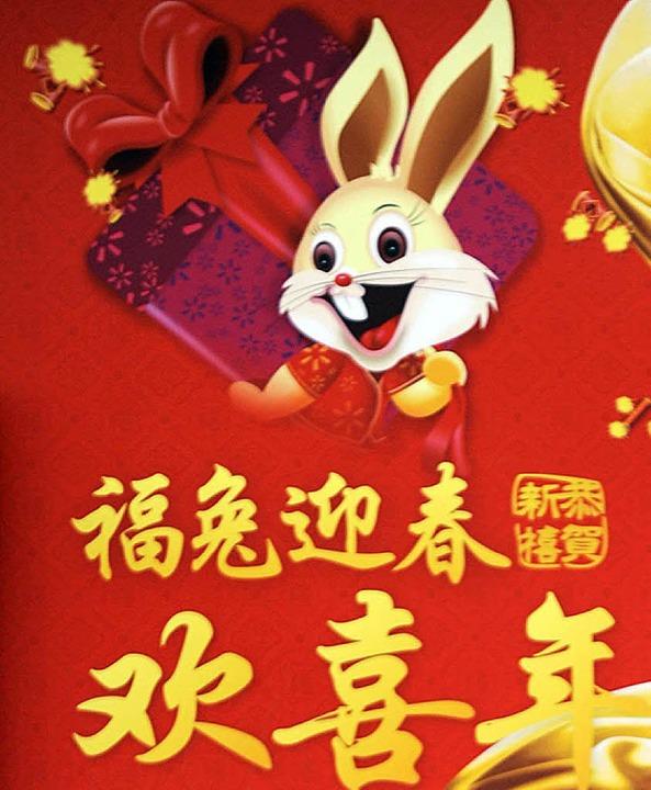 Das Jahr des Hasen kündigen in China auch Plakate  an.   | Foto: afp