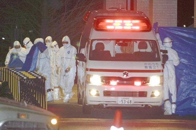 Menschen sollen 30-Kilometer-Zone um Fukushima verlassen