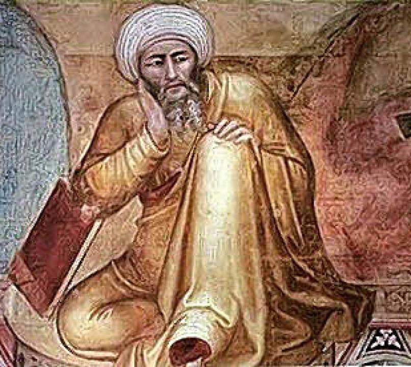 Abbild des  Philosophen  Averroes    Foto: -