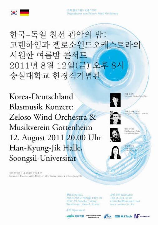 Mit diesem Plakat wird für den gemeins...loso Wind Orchestra in Seoul geworben.  | Foto: privat