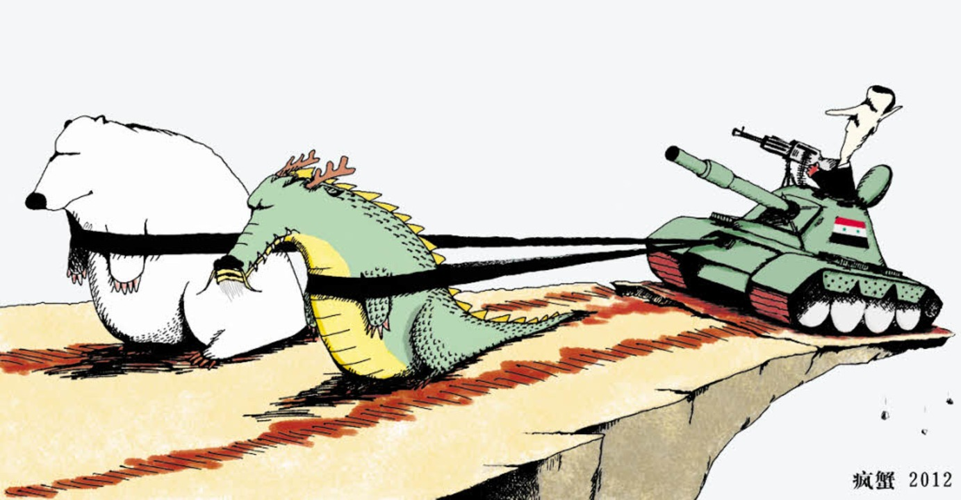 Auch die Außenpolitik wird aufs Korn g... Drachen und einem Bären gezogen wird.  | Foto: Fengxie