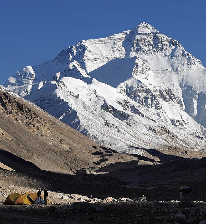 Basislager am Mount Everest   | Foto: dpa