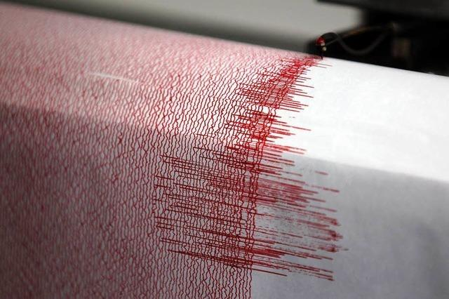 Stärke 7,7: Schweres Erdbeben an der Ostküste Russlands