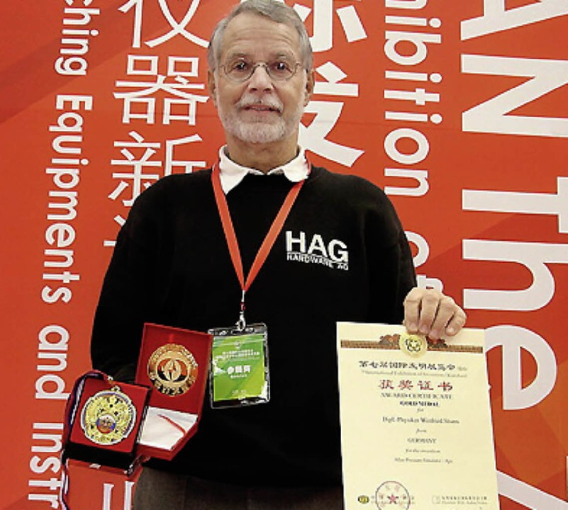 Mehrfach geehrt: Sturm auf der Erfindermesse in China  | Foto: Privat