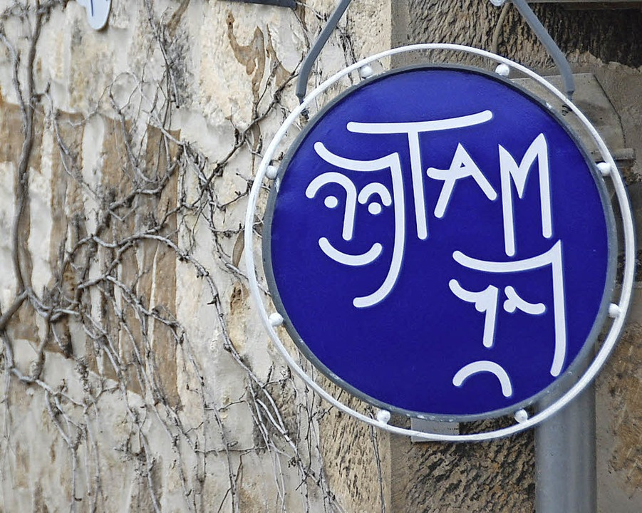Bis Ende Februar ist  der Betrieb im TAM  gesichert.  | Foto: Lauber