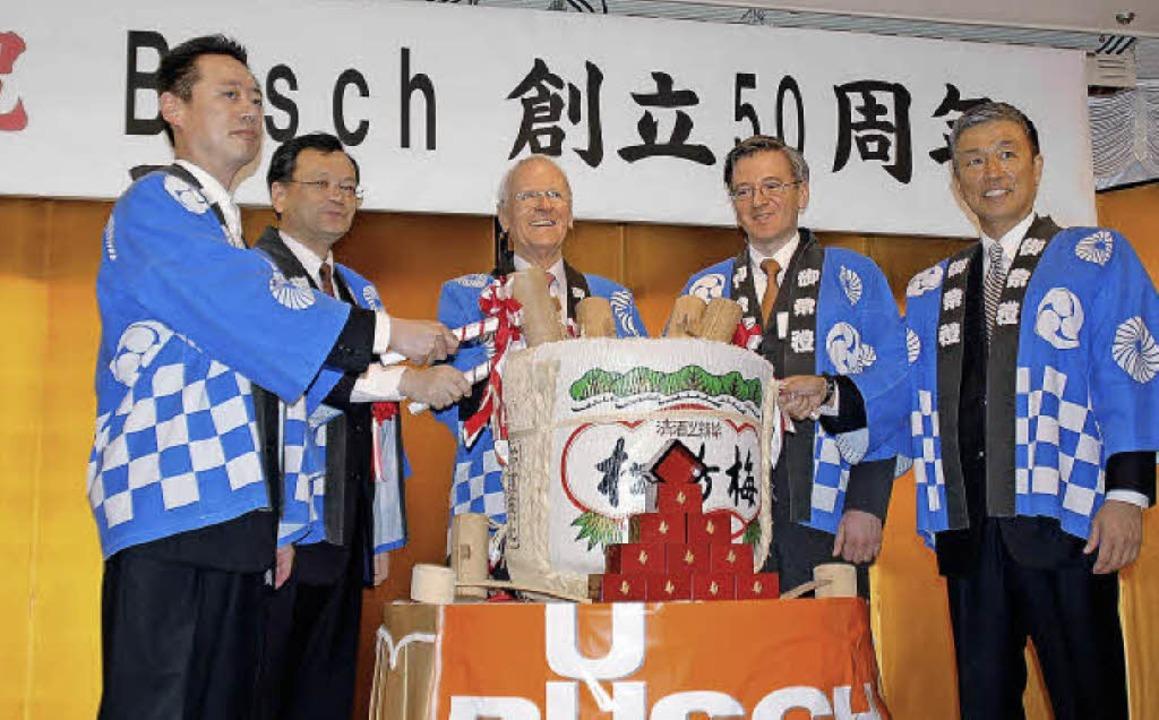 Im japanischen Busch-Werk haben die Fe...Firmejubiläum in diesem Jahr begonnen.  | Foto: privat