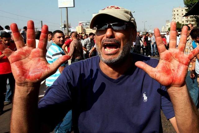 Ägypten: Mindestens 80 Tote am