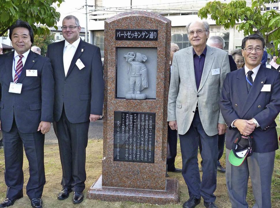 Die Bürgermeister Shigeharu Uchiya und...gur des Trompeters von Säckingen ein.   | Foto: Stadtverwaltung