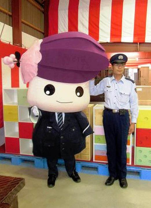 Katakkuri-Chan: Der Stoffgeselle soll das Image eines Gefängnisses verbessern.  | Foto: AFP