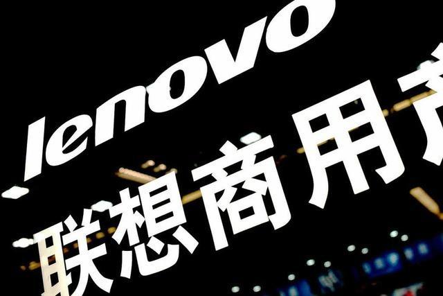 Lenovo kauft Google Handy-Geschäft von Motorola ab