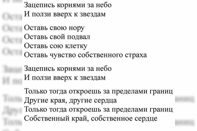 Botschaft von Oma an Wladimir