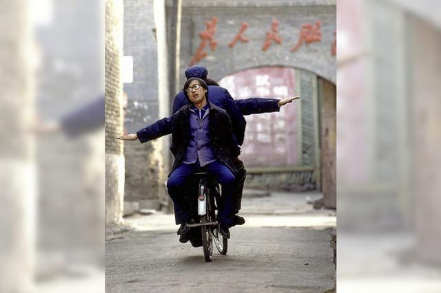 """Das Kommunale Kino zeigt den chinesischen Film """"Platform"""""""
