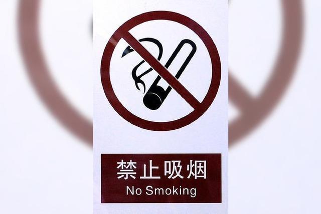 Rauchverbot in China