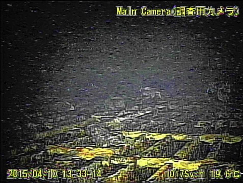 Gespenstischer Anblick: Reaktor 1   | Foto: dpa