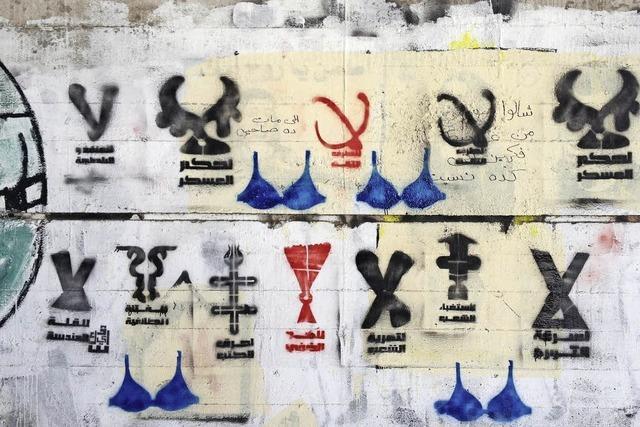 Arbeiten von Bahia Shehab in Freiburg