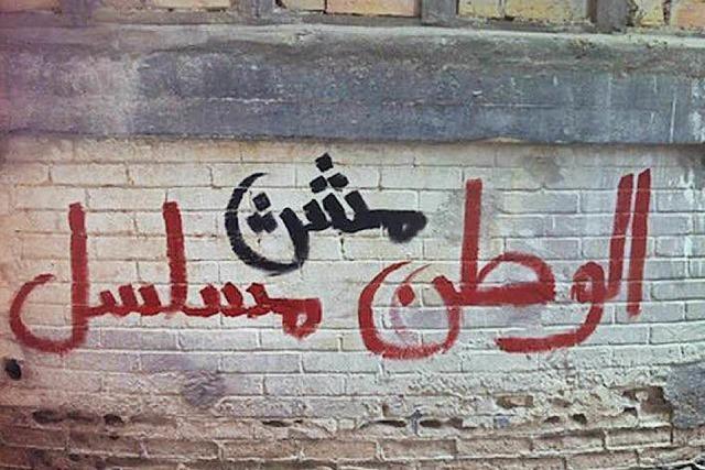 Graffiti-Angriff auf umstrittene US-Serie Homeland
