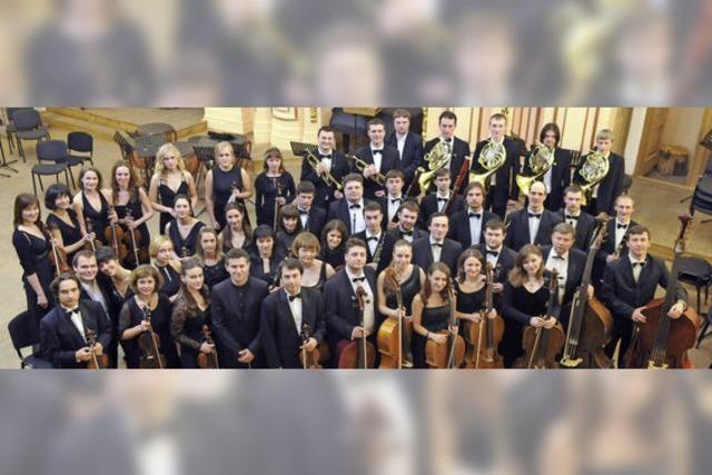Philharmonie der Ukraine in Waldshut-Tiengen