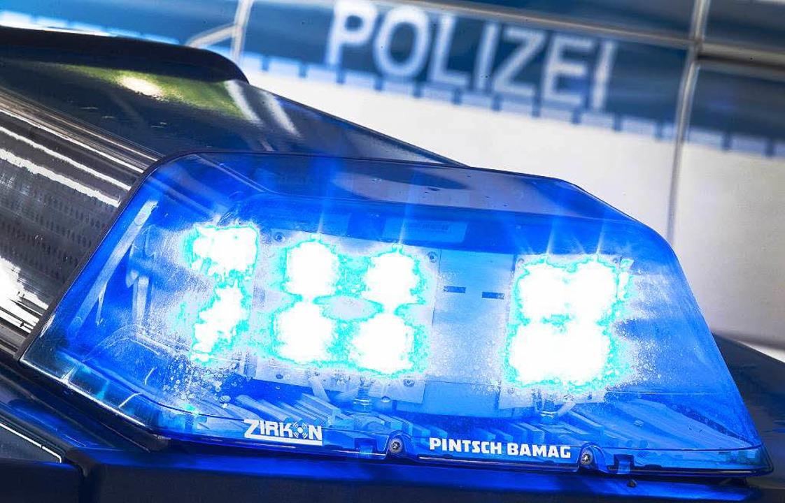 In Baden-Baden ist eine Bank überfallen worden. Der Täter ist auf der Flucht.  | Foto: dpa
