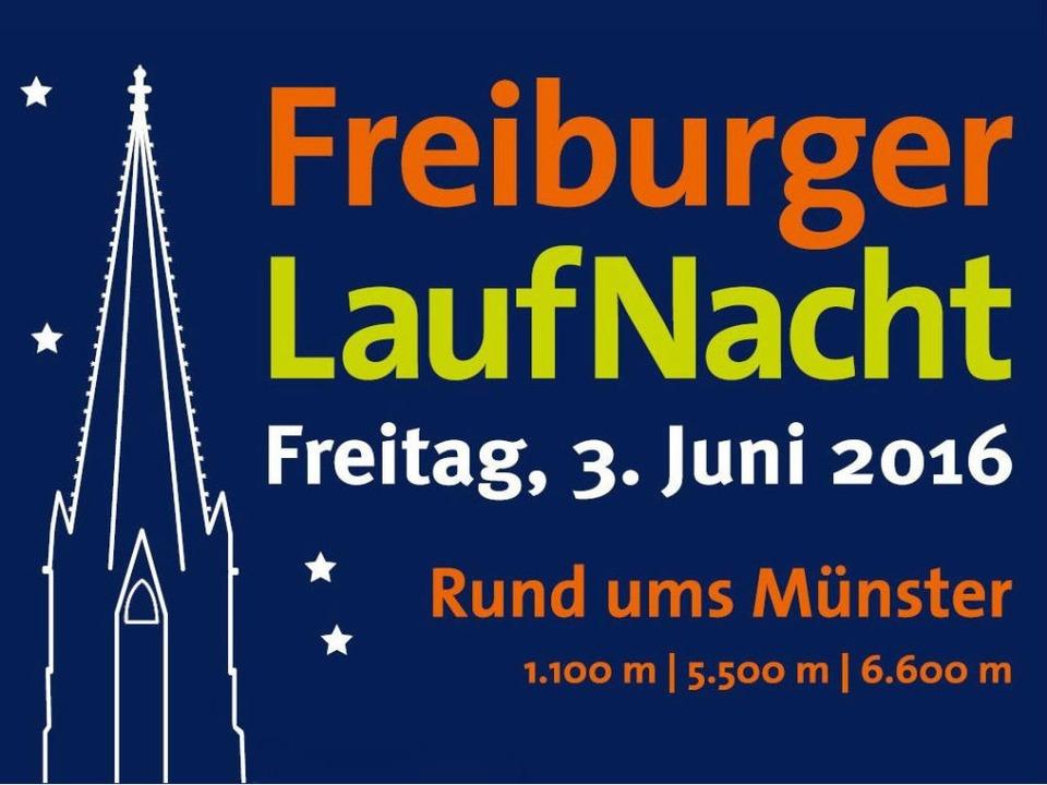 Freiburger Laufnacht 2016  | Foto: Freiburger Laufnacht