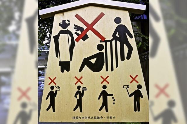Finger weg von der Geisha! Schilderwahn in Japan
