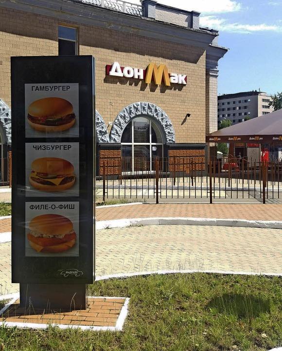 Heute heißt McDonald's DonMak.      Foto: GATHMANN