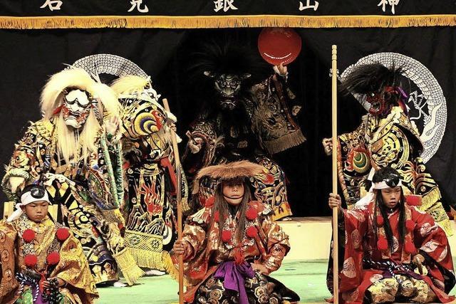 Japanisches Kindertanztheater