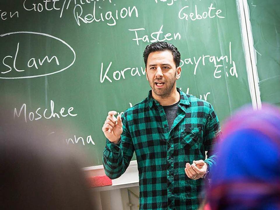 Islamunterricht an einer deutschen Schule  | Foto: dpa