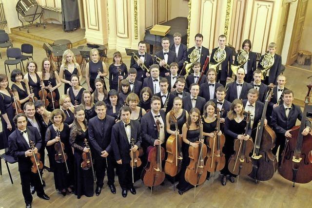 Junge Philharmonie der Ukraine gastiert in Rheinfelden