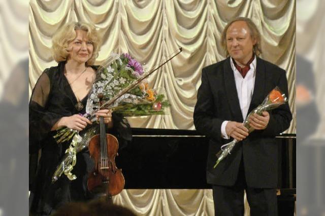 Klassisch-romantiches Konzert in der Klink Wehrawald in Todtmoos