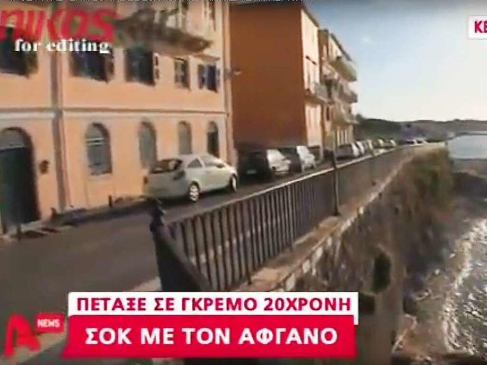 Der Tatort in Korfu in einem Prozessvi...ikos auf dem nationalen TV-Kanal Alfa.  | Foto: Screenshot