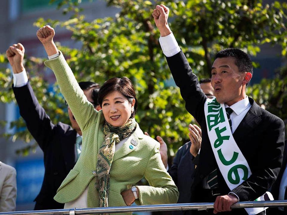 Yuriko Koike bei einer Wahlkampfveranstaltung in Saitama.  | Foto: AFP