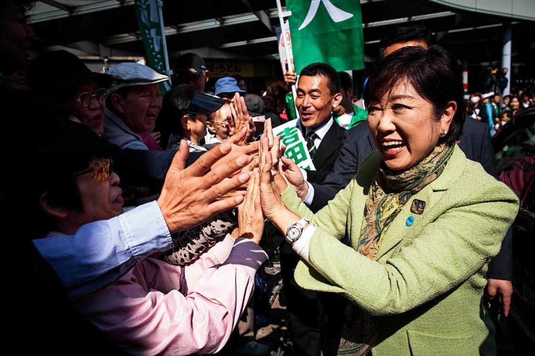 Yuriko Koike  | Foto: AFP