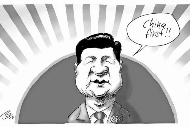 Sozialismus chinesischer Prägung