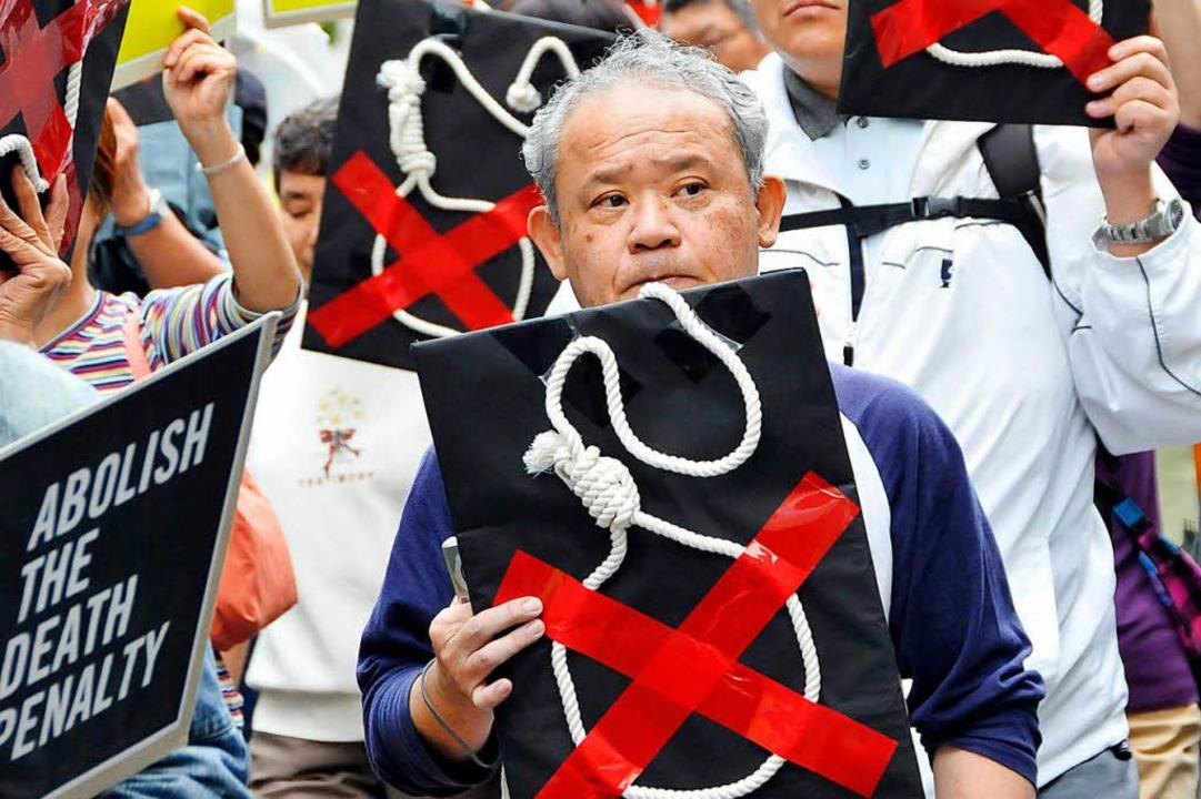Immer wieder gibt es in Japan Proteste...y International in Tokio im Jahr 2010     Foto: AFP