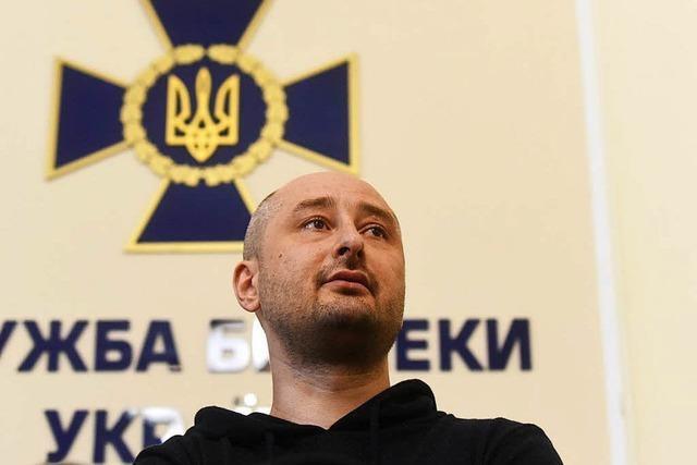 Posse in Kiew