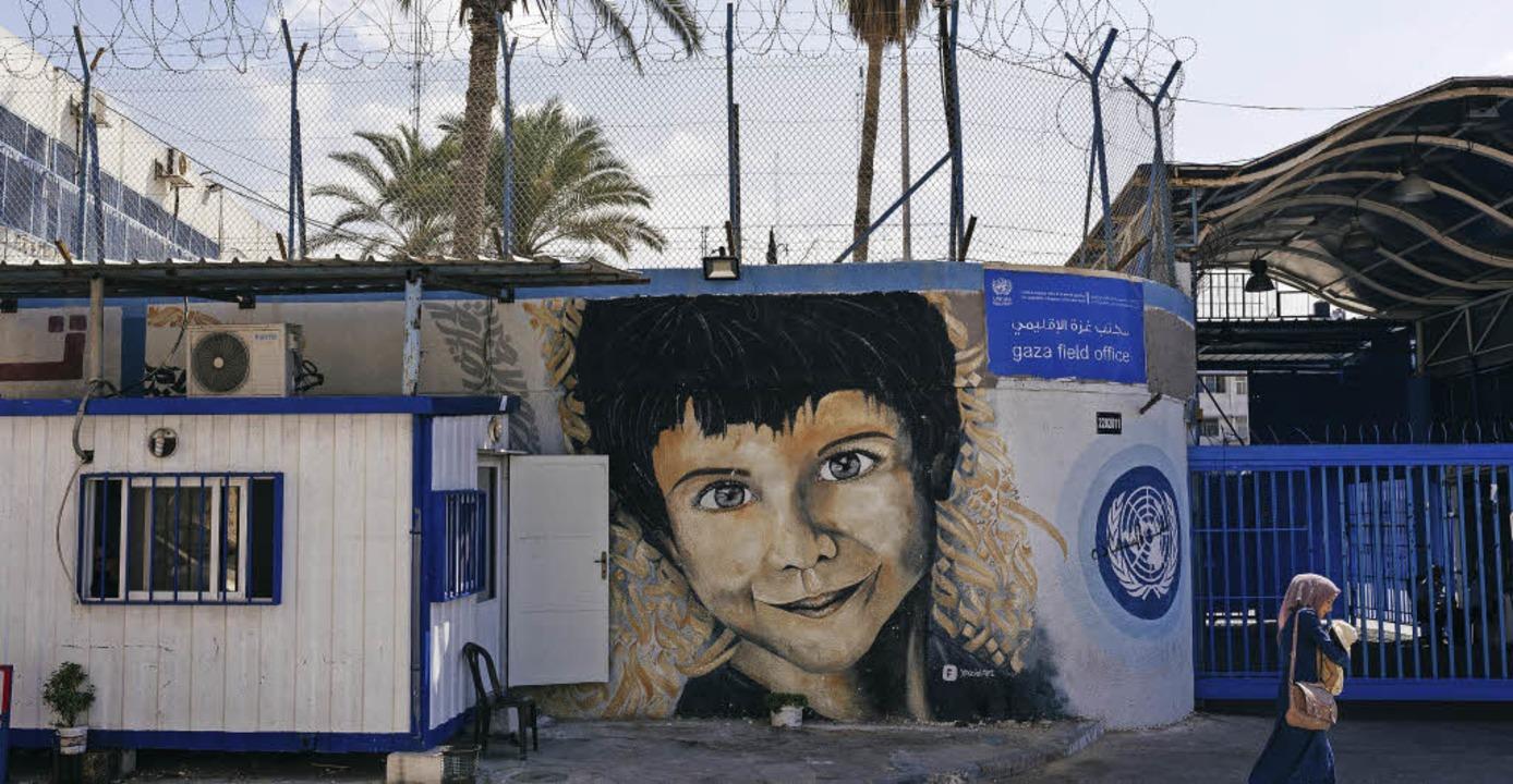 Eine Mauer in der Nähe zum Eingang der UNRWA im Gazastreifen  | Foto: Jonas Opperskalski
