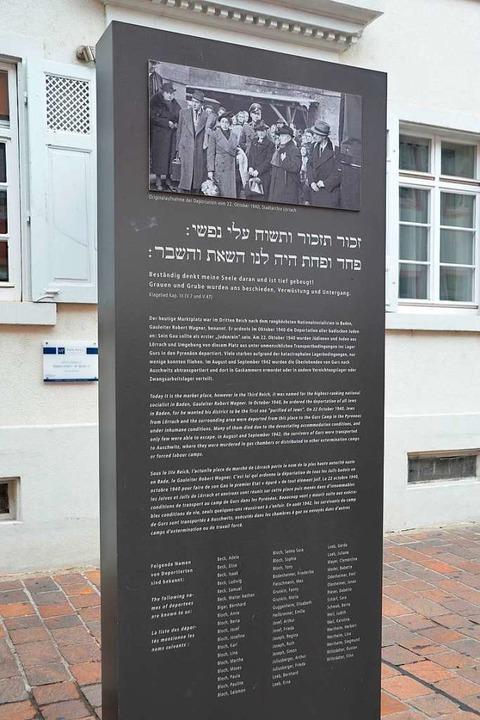 In Lörrach verweist eine Stele auf die...Nationalsozialisten deportiert wurden.  | Foto: Sabine Ehrentreich