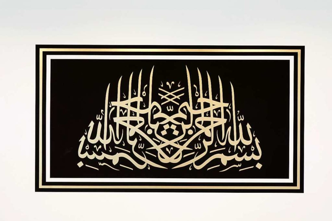 Pinselarbeit: Viele detaillierte Inschriften zieren den Gebetsraum.  | Foto: Christoph Breithaupt