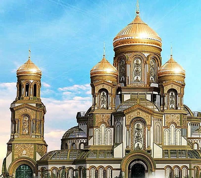 So soll die Kathedrale laut der Website einmal aussehen.   | Foto: hram.mil.ru