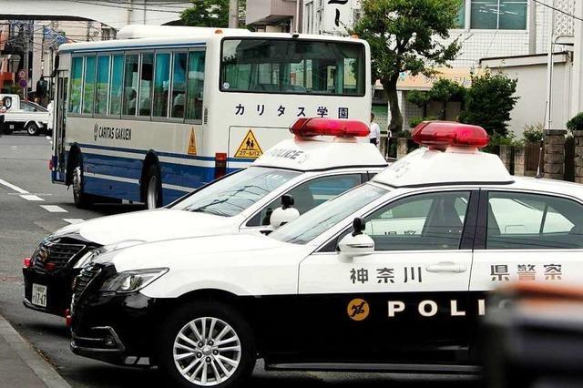 Drei Menschen nach Messerattacke auf Schulkinder in Japan gestorben