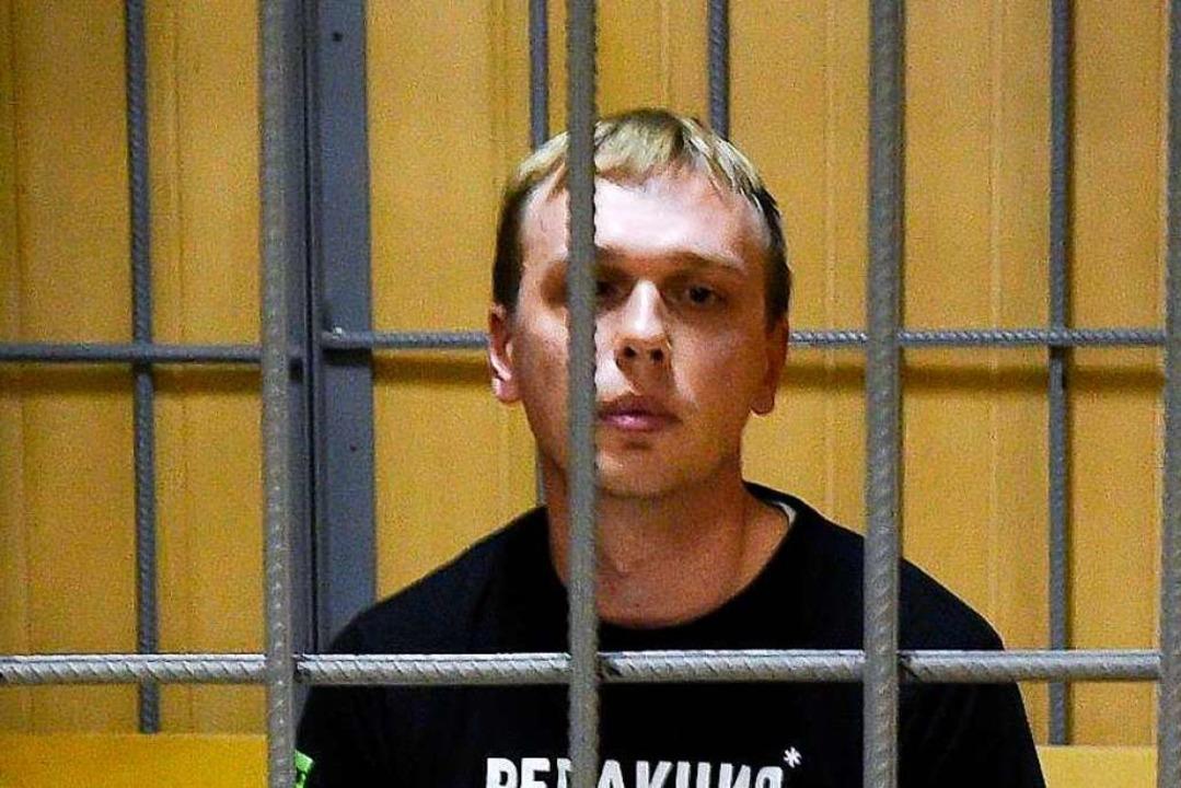 Gegen die Verhaftung des russischen In... Golunow regt sich breiter Widerstand.    Foto: Dmitry Serebryakov (dpa)